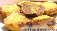Фото к рецепту: Мясные кексы с сыром
