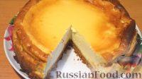 Фото к рецепту: Творожный чизкейк со сгущенкой