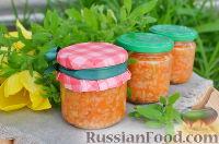 """Фото к рецепту: Консервы """"Завтрак туриста"""" из риса и овощей"""