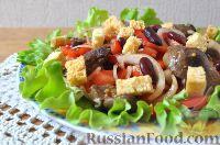 Фото к рецепту: Салат с куриной печенью и фасолью