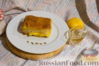 """Фото к рецепту: Десерт """"Гуллеш"""""""