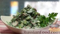 """Фото к рецепту: Салат """"Весенний"""" из огурцов и редиса"""