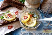 Фото к рецепту: Солёные лимоны