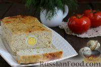 Фото к рецепту: Куриный рулет с перепелиными яйцами