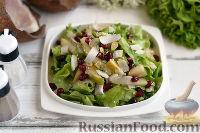Фото к рецепту: Хрустящий салат с грушей и гранатом