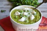 Фото к рецепту: Крем-суп из зеленого горошка и салата айсберг