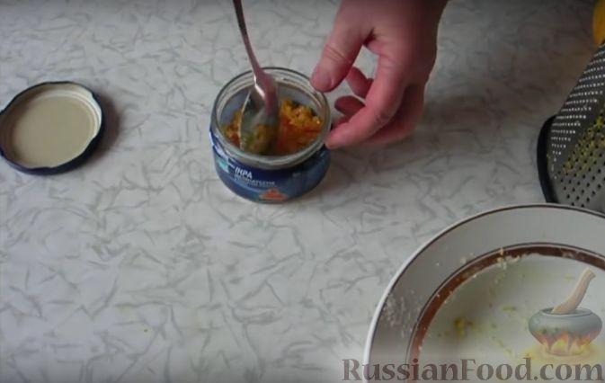 Фото приготовления рецепта: Заготовка цедры впрок - шаг №4
