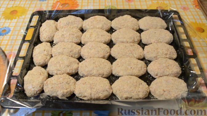Фото приготовления рецепта: Штрудель с грибами - шаг №1