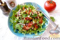Фото к рецепту: Салат с авокадо, помидорами и морепродуктами