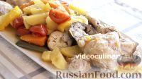 Фото к рецепту: Курица с овощами в собственном соку