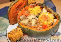 Фото к рецепту: Аргентинское овощное рагу в тыкве