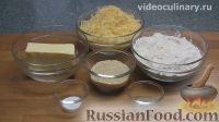"""Фото приготовления рецепта: Печенье """"Сырные палочки"""" - шаг №1"""
