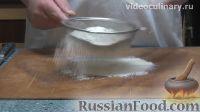 """Фото приготовления рецепта: Печенье """"Сырные палочки"""" - шаг №2"""