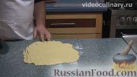 """Фото приготовления рецепта: Печенье """"Сырные палочки"""" - шаг №7"""