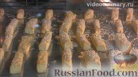 """Фото приготовления рецепта: Печенье """"Сырные палочки"""" - шаг №9"""
