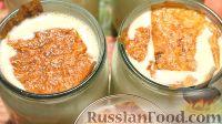 Фото к рецепту: Домашняя ряженка