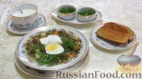 Фото к рецепту: Холодные зелёные щи