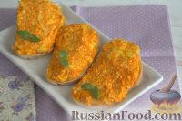 Фото к рецепту: Горячие бутерброды с морковью