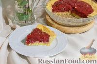 Фото к рецепту: Клубничный тарт со свежей клубникой