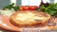 Фото к рецепту: Картофель по-бернски
