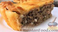 Фото к рецепту: Песочный пирог с мясом