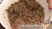 Рецепт: Песочный пирог с мясом на