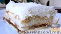 "Фото к рецепту: Торт ""Рафаэлло"" (без выпечки)"
