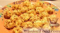 Фото к рецепту: Картофельные крокеты с орехами