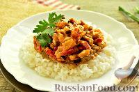 Фото к рецепту: Рис с фаршем