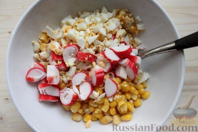 Фото приготовления рецепта: Слойки-конвертики с чечевицей, морковью и курагой - шаг №19