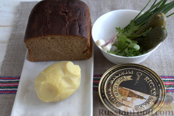 Фото приготовления рецепта: Канапе со шпротами - шаг №1