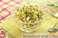 Фото к рецепту: Рыбный салат
