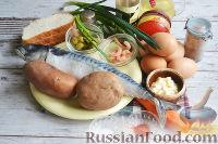 Фото приготовления рецепта: Канапе с салатом «Мимоза» - шаг №1