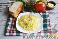 Фото приготовления рецепта: Канапе с салатом «Мимоза» - шаг №3
