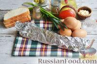 Фото приготовления рецепта: Канапе с салатом «Мимоза» - шаг №7