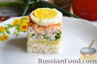 Фото приготовления рецепта: Канапе с салатом «Мимоза» - шаг №20