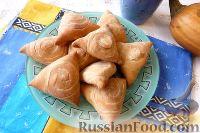 Фото к рецепту: Самса с тыквой