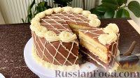 """Фото к рецепту: Торт """"Золотой ключик"""""""