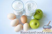 Фото приготовления рецепта: Шарлотка с яблоками (в хлебопечке) - шаг №1