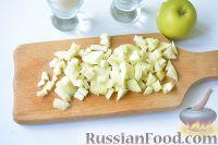 Фото приготовления рецепта: Шарлотка с яблоками (в хлебопечке) - шаг №2