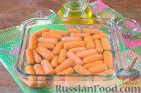 Фото приготовления рецепта: Пряная морковь - шаг №2