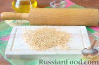 Фото приготовления рецепта: Пряная морковь - шаг №3