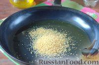 Фото приготовления рецепта: Пряная морковь - шаг №5