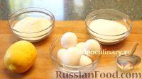 Фото приготовления рецепта: Бисквит - шаг №1