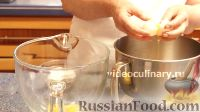 Фото приготовления рецепта: Бисквит - шаг №3