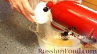 Фото приготовления рецепта: Бисквит - шаг №5