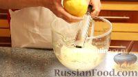 Фото приготовления рецепта: Бисквит - шаг №6