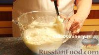 Фото приготовления рецепта: Бисквит - шаг №8