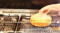 Фото приготовления рецепта: Бисквит - шаг №11
