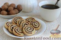 Фото к рецепту: Печенье с орехами и клюквой